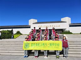 C:\DOCUME~1\shuren\LOCALS~1\Temp\WeChat Files\145277059797112902.jpg